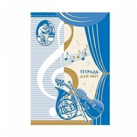 Тетрадь для нот А4 Полеспечать, 12 листов