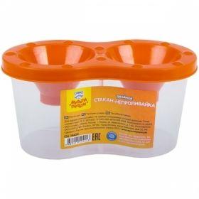 Стакан-непроливайка двойной Мульти-Пульти оранжевый