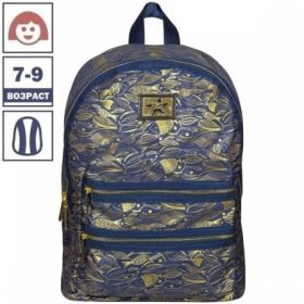 "Рюкзак Berlingo Fashion ""Golden fish"" 37х28х15 см, 1 отделение, 2 кармана"
