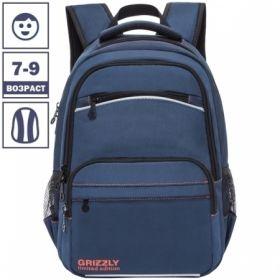 Рюкзак Grizzly 28х39х19 см, 2 отделения, 5 карманов
