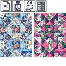 "Бизнес-блокнот А6 ЛАЙТ BG ""Floral patchwork"", 64 листа"
