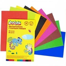 Бумага цветная с узорным глянцем Каляка-Маляка 10 листов, 10 цветов, в папке
