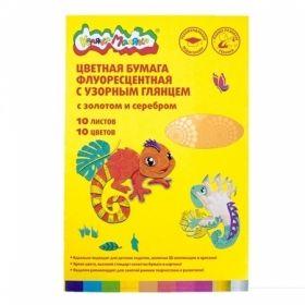 Бумага цветная флуоресцентная с узорным глянцем Каляка-Маляка 10 листов, 10 цветов, в папке