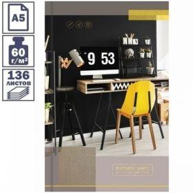 """Ежедневник недатированный 7БЦ OfficeSpace """"Модный интерьер"""" формата А5, 136 листов"""