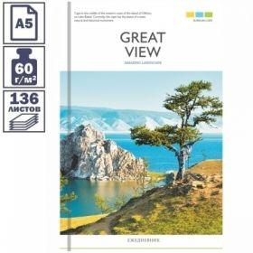 """Ежедневник недатированный 7БЦ OfficeSpace """"Путешествия. Great view"""" формата А5, 136 листов"""
