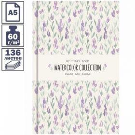 """Ежедневник недатированный 7БЦ OfficeSpace """"Узоры. Watercolor collection"""" формата А5, 136 листов"""