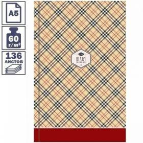 """Ежедневник недатированный 7БЦ OfficeSpace """"Узоры. Шотландка"""" формата А5, 136 листов"""