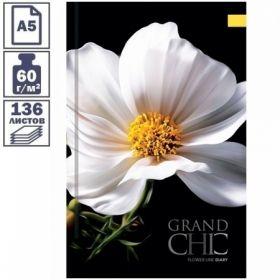 """Ежедневник недатированный 7БЦ OfficeSpace """"Цветы. Grand chic"""" формата А5, 136 листов"""