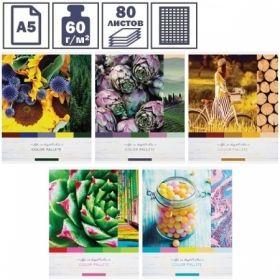 """Тетрадь А5 в клетку на скрепке ArtSpace """"Стиль. Color pallete"""", 80 листов"""