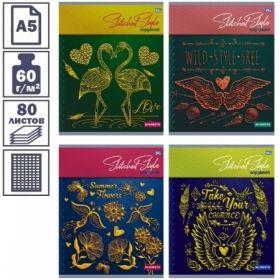 "Тетрадь А5 в клетку на скрепке BG Stitch Style"", 80 листов"""