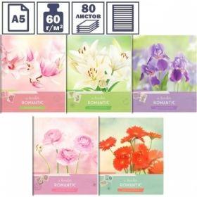 "Тетрадь А5 в линейку на скрепке ArtSpace ""Цветы. Blooming moments"", 80 листов"