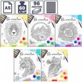 """Тетрадь А5 в клетку на скрепке ArtSpace """"Рисунки. Be creative"""", 96 листов"""