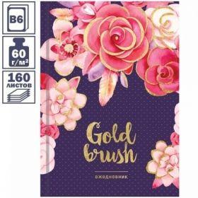 """Ежедневник недатированный 7БЦ OfficeSpace """"Цветы. Gold brush"""" формата B6, 160 листов"""
