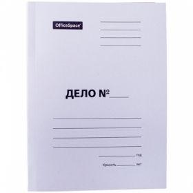 """Скоросшиватель OfficeSpace """"Дело"""", картон немелованный, 400 г/м2"""