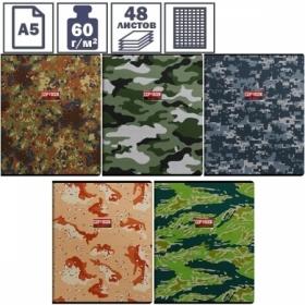 """Тетрадь А5 в клетку на скрепке ArtSpace """"Милитари. Камуфляж"""", 48 листов"""