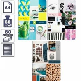 """Тетрадь А4 в клетку на скрепке ArtSpace """"Стиль. Beautiful look"""", 80 листов"""