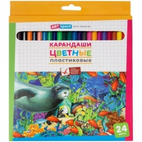 """Карандаши пластиковые ArtSpace """"Подводный мир"""", 24 цвета, заточенные"""