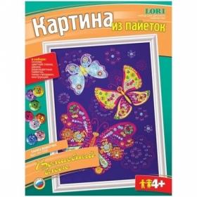 """Аппликация-картина из пайеток Lori """"Танец бабочек"""", 25х33 см"""