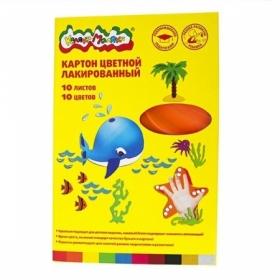 Картон цветной лакированный А4 Каляка-Маляка, 10 цветов, 10 листов