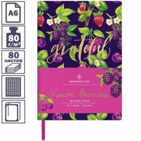 "Записная книжка А6 ЛАЙТ Greenwich Line ""Vision.Berries"", 80 листов"