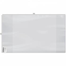 Обложка для дневников и тетрадей ArtSpace 210х350 мм, ПВХ 120 мкм