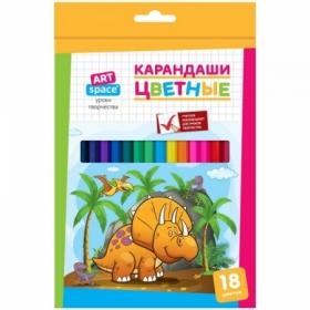 """Карандаши цветные ArtSpace """"Динозаврики"""", 18 цветов, заточенные"""