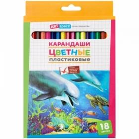 """Карандаши цветные пластиковые ArtSpace """"Подводный мир"""", 18 цветов, заточенные"""