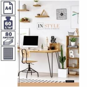 "Бизнес-блокнот А4 OfficeSpace ""In style"", 5-цветный блок, 80 листов"