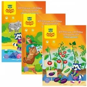 Магические наклейки для малышей Мульти-Пульти в ассортименте