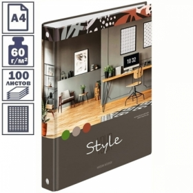 "Тетрадь А4 в клетку на кольцах ArtSpace ""Офис. Modern style"", 100 листов"