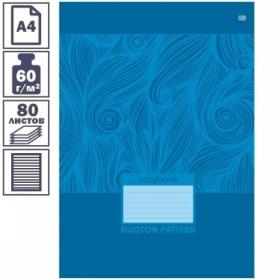 "Тетрадь А4 в линейку на скрепке BG ""Duoton pattern"", 80 листов"