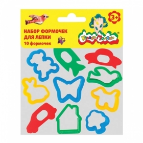 Формочки для лепки Каляка-Маляка пластиковые 10 штук