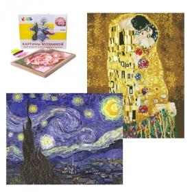 Алмазная мозаика «Цветной» 40 х 50 см в ассортименте