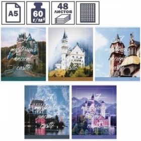 "Тетрадь А5 в клетку на скрепке ArtSpace ""Путешествия. Mysterious castle"", 48 листов"