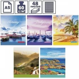 "Тетрадь А5 в клетку на скрепке ArtSpace ""Путешествия. Travel the world"", 48 листов"