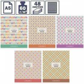 "Тетрадь А5 в клетку на скрепке ArtSpace ""Узоры. Pattern style"", 48 листов"