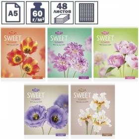 """Тетрадь А5 в клетку на скрепке ArtSpace """"Цветы. Sweet flower"""", 48 листов"""