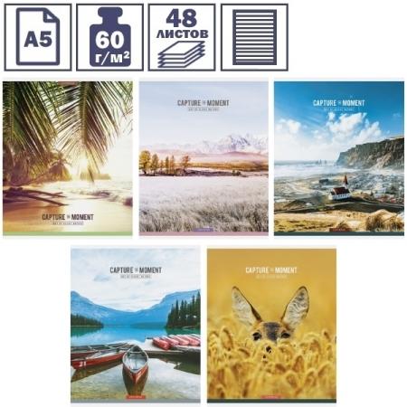 "Тетрадь А5 в линейку на скрепке ArtSpace ""Путешествия. Capture the moment"", 48 листов"