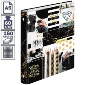 """Тетрадь А5 в клетку на кольцах 7БЦ ArtSpace """"Стиль. Выбери свой цвет"""", 160 листов"""