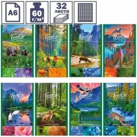 "Блокнот А6 BG ""Краски природы"" в клетку на скрепке, 32 листа"