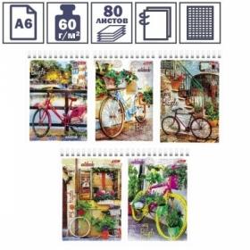 """Блокнот А6 Hatber """"Лето на велосипеде"""" в клетку на гребне, 80 листов"""