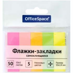 Флажки-закладки OfficeSpace 50х14 мм, 5 неоновых цветов