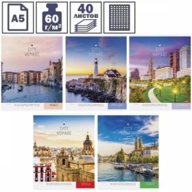 """Тетрадь А5 в клетку на скрепке ArtSpace """"Путешествия. City voyage"""", 40 листов"""