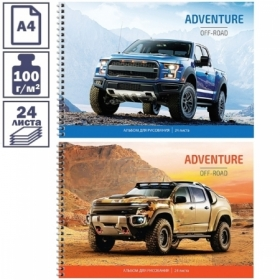 """Альбом для рисования А4 на гребне ArtSpace """"Авто. Off-road adventures"""", 24 листа"""