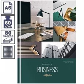 "Бизнес-блокнот А5 OfficeSpace ""Офис. Stylish workplace"", 80 листов"