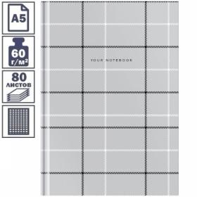"""Бизнес-блокнот А5 OfficeSpace """"Узор. Модная клетка"""", 80 листов"""