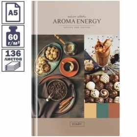 """Ежедневник недатированный A5 7БЦ OfficeSpace """"Кофе. Aroma energy"""", 136 листов"""