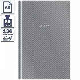 """Ежедневник недатированный A5 7БЦ OfficeSpace """"Моноколор. Grey"""", 136 листов"""