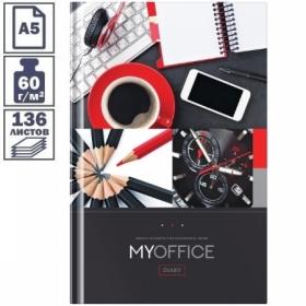 """Ежедневник недатированный A5 7БЦ OfficeSpace """"Офис. My office"""", 136 листов"""