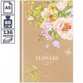 """Ежедневник недатированный A5 7БЦ OfficeSpace """"Цветы. Craft flowers"""", 136 листов"""